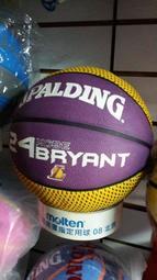 SPALDING 斯伯丁籃球 湖人隊 布萊恩Kobe Bryant (SPA73815)