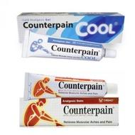 (全新出清)泰國Counterpain酸痛藥膏