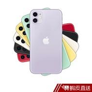Apple iPhone 11 128GB 6.1吋 白/黑/紅/黃/紫/綠 手機  蝦皮直送