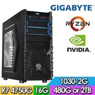 技嘉B550平台【星火突擊】Ryzen八核 GT1030-2G獨顯電玩機(Ryzen-7 PRO 4750G/16G/2TB/GT1030-2G)