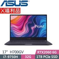 ASUS ProArt H700GV-0042I9750H(i7-9750H/32G/1TB SSD/RTX2060 6G/17/W10)福利品