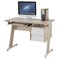 【AT HOME】現代簡約3.5尺梧桐色二抽收納書桌/電腦桌/工作桌(105x55x75cm)