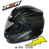 ⚡快速客服⚡M2R  XR3 素色 碳纖維 碳纖彩繪 超殺價 全罩安全帽 m2r xr3 Carbon