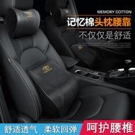 豐田 TOYOTA wish CHR camry RAV4 altis 真皮頭枕 汽車護頸枕 記憶棉腰靠  座椅靠墊