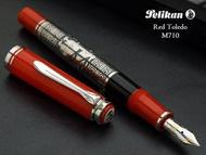 Pelikan Teledo Yellow德國百利金M710 Toledo托雷多紅色小銀雕限量鋼筆