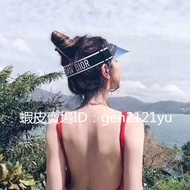 Dior遮陽帽迪奧DIORCLUB1爆款遮陽鏡走秀款遮陽帽明星同款