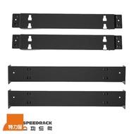 【特力屋】韓國 Speed Rack 角鋼系列 連結梁組 40cm 黑色