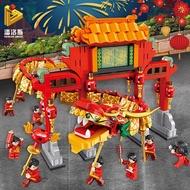 尾牙舞龍積木中國風春節舞獅廟會建築街景新年過年禮物樂高玩具