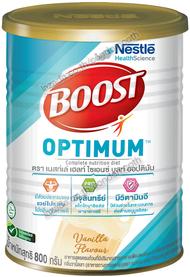 Nestle Boost Optimum 800กรัม บูสท์ ออปติมัม อาหารทางการแพทย์ 1 กระป๋อง