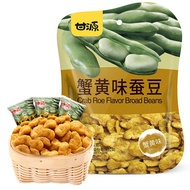 <<> Crab Roe Flavour Broad Beans 75g
