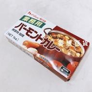 佛蒙特蘋果咖哩甜味1號1kg日本好侍 House咖哩塊業務用甜咖哩日本咖哩咖哩塊業務用甜咖哩居家生活餐廳廚房  (夢想百貨)
