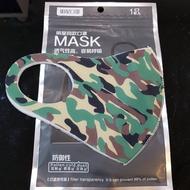 ผ้าปิดจมูก แฟชั่นผ้า 3D ลายทหาร เนื้อหนา 2 ชั้นซักได้ ส่งไว สินค้าเกรดA พร้อมส่ง
