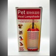 💡Pet寵物保溫燈100W💡