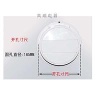 """exhaust fan ♥6"""" Ventilation Exhaust Fan E6 Bathroom Toilet Exhaust Fan Fan Louver Silent Glass Window Round Hole 185mm✬"""