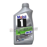 MOBIL 1 ESP 5W30 機油 美國版