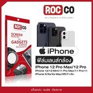 ฟิล์มเลนส์กล้อง Apple iPhone 12 Pro Max/iPhone 12/12 Pro/iPhone 12 Mini/iPhone 11 Pro Max/iPhone 11 Pro/iPhone 11