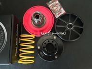 LFM-KOSO輕量化開閉盤套件組~含碗公.離合器.開閉盤,大彈簧~勁戰四代/勁戰三代/新勁戰/BWS/BWSR/GTR