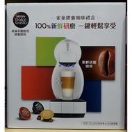 美兒小舖COSTCO好市多代購~NESCAFE 雀巢 膠囊咖啡機咖啡禮盒(含COLORS咖啡機+128顆膠囊)