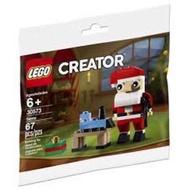 樂高 LEGO 30573 Santa 聖誕老人