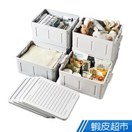 木暉 日式無印風大容量 折疊收納箱 附蓋 1入 2入 多色可選 免運 廠商直送