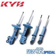 【童夢國際】日本KYB NEW SR藍筒避震器 / HONDA ACCORD K11專用 可搭配TS 短彈簧 藍桶