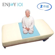 【ENJOY101】矽膠布防水保潔看護墊/防尿墊(90x60cm*2件組)