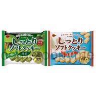 北日本 抹茶風味軟餅乾 牛奶風味軟餅乾 一口餅乾 抹茶餅乾 牛奶餅乾 抹茶蛋糕 牛奶蛋糕 餅乾 布如蒙 Bourbon