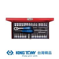 【KING TONY 金統立】專業級工具 39件式 1/4 二分 DR. 套筒扳手組(KT2539MR)