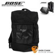 BOSE S1 Pro Backpack 喇叭/音響 原廠背包/外出袋/提供 S1 PRO 專用袋 bose 台灣總代理公司貨