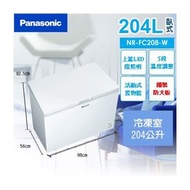 『私訊更優惠↘』國際牌Panasonic 【NR-FC208-W】204公升上掀式冷凍櫃/五段溫度/上蓋LED燈/活動式置物籃/R600a環保冷媒