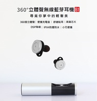 TWS-B1智能真無線雙耳藍芽立體聲耳機, 防水隱形對耳i7運動耳塞
