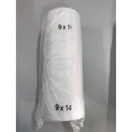 9 x 14 Plastic Bag in Roll / HM 9 x 14 Roll / Food Storage Bag / Semi Transparent Bag / Food Packaging Bag /Supit Gulung