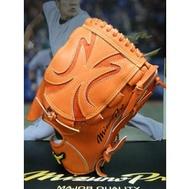 新莊新太陽 MIZUNO PRO 美金濃 限定版 1ATGH17011 52 金標 棒球手套 投手 單片 橘 特14200