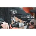 Insta360 one X2 騎行支架 全景運動相機GoPro自行車摩托車機車固定支架PGYTECH 1/4螺口轉接頭*2