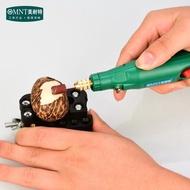 德國美耐特電磨機迷你電動多功能家用打磨機玉石雕刻機小型電?