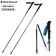 【Black Diamond】Distance Carbon FLZ 超輕量碳纖登山杖112204/120-140cm(健行爬山、碳纖維、單快扣)