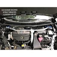 「整備區」 D.R DOME RACING LUXGEN U6 GT 引擎室拉桿 高強度鋁合金 前上拉桿 ECO