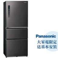 【Panasonic 國際牌】500公升一級能效三門變頻冰箱—絲紋黑(NR-C501XV-V)