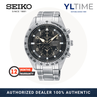Seiko Criteria Gents Chronograph Watch SNDH31P1 100% Genuine with Money Back Guarantee