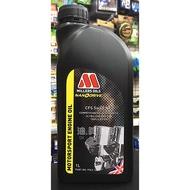 『油夠便宜』Millers Oils  CFS 5W40 NT+三酯合成機油 #6312