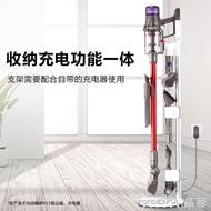 吸塵器收納架 Dyson吸塵器收納架 支架V6V7V8V10V11埋線掛架吸頭擴