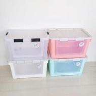 台灣現貨聯府布拉格前取式整理箱70L雙開式收納箱側開式置物箱