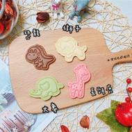 熱銷 動物造型手工餅乾 獅子餅乾 恐龍餅乾 大象餅乾 長頸鹿餅乾 婚禮小物/派對點心/彌月禮盒