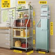 折疊電器架 免安裝折疊廚房置物架落地多層烤箱微波爐放鍋架陽臺梯形收納架子『XY20686』