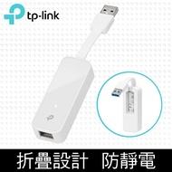 【宏華資訊廣場】TP-Link - UE300 USB 3.0 USB轉RJ45 Gigabit 外接網路卡