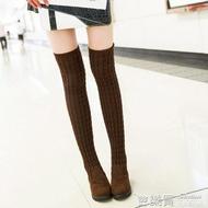 新款秋冬季韓版長筒靴女靴子時尚百搭襪靴厚底保暖顯瘦過膝靴