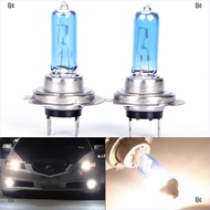 {ljc&fan}Charm White H7 100W LED Halogen Car Driving Headlight Fog Light Bulbs 12V New[my]