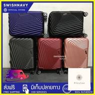 กระเป๋าเดินทาง ร้านแนะนำSWISHNAVYกระเป๋าเดินทางรุ่นclassic wave ขนาด 20/24/28 นิ้ว วัสดุpc+abs แข็งแรงทนทาน ทรง polo
