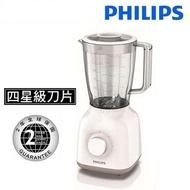 【Philips 飛利浦】Daily Collection 超活氧果汁機(HR2100)