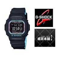 【威哥本舖】Casio台灣原廠公司貨 G-Shock GW-M5610PC-1六局電波太陽能電波錶 GW-M5610PC